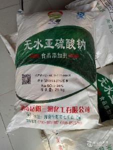 食用亞硫酸鈉生產廠家