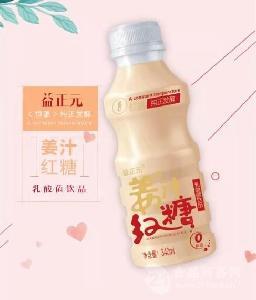 340毫升益正元姜汁红糖乳酸菌饮料72小时发酵