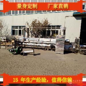 小龙虾油炸加工成套设备生产厂家