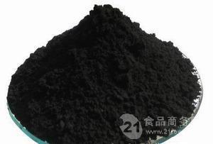 植物炭黑色素