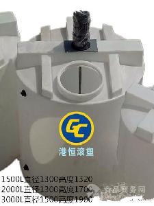 3吨加药箱 3立方塑胶桶 3000升尿素液体搅拌桶