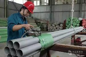 冷拔美標314等英制不銹鋼管 歡迎來電垂