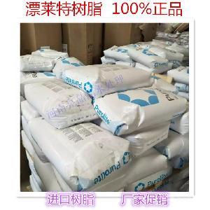 进口漂莱特树脂-漂莱特树脂工业级