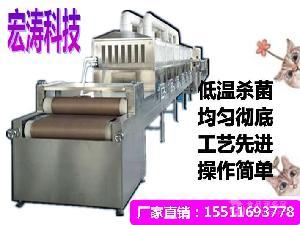 蒙贝牛碎骨烘干机骨头干燥设备节能环保烘干设备