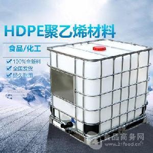 苏州集装吨桶 1000L化工塑料桶厂家
