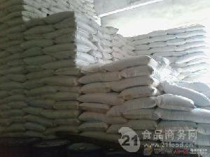 供应偶氮甲酰胺厂家直销 面粉增白剂 改良剂