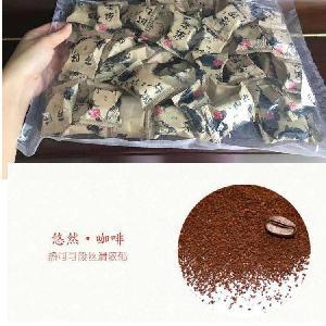 批发5味红糖独立包装黑糖块20克一个纯甘蔗制作