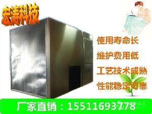 山药全自动高智能空气能热泵烘干机厂家直销