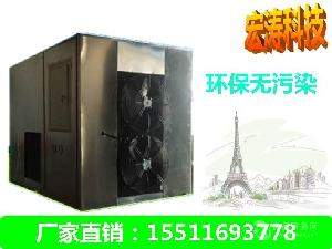 高温空气能热泵烘干房厂家直销
