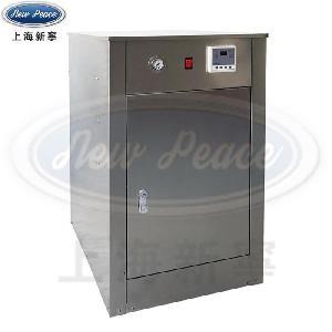 功率30kw蒸发量40kg/h电热蒸汽锅炉