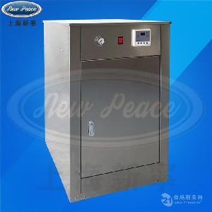 功率24kw蒸发量34kg/h电蒸汽锅炉