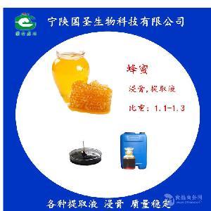 蜂蜜提取液  宁陕自产自销 OEM代工 SC认证 证件齐全