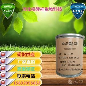 水溶性膳食纖維生產廠家