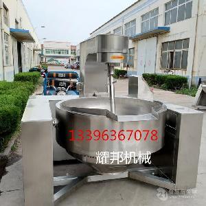500斤大型全自动火锅底料炒料机