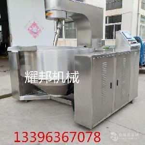 400斤大型全自动火锅底料炒料机