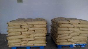 印度树胶生产厂家报价