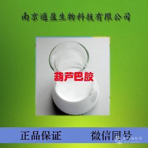 江苏南京食用增稠剂葫芦巴胶厂家电话