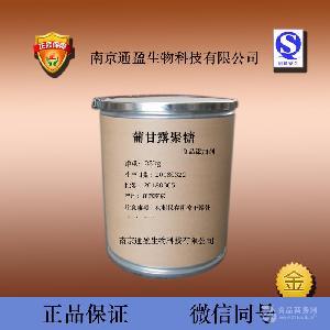 江苏南京供应食用增稠剂葡甘露聚糖厂家电话