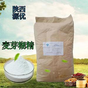 麦芽糊精生产厂家,陕西麦芽糊精厂家供应