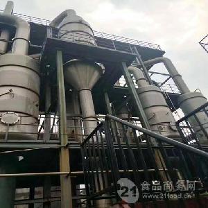 二手化工废水蒸发器回收价格
