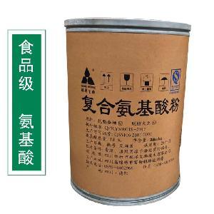 复合氨基酸粉生产