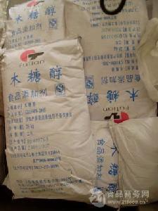木糖醇廠家價格