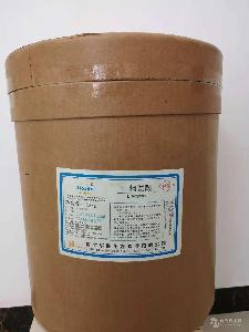 L-精氨酸工厂报价 L-精氨酸生产厂家