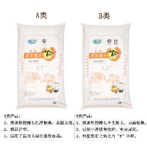 大西南玉米自發粉饅頭粉小麥粉發酵面制品雜糧面粉預拌粉25kg批發