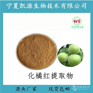 化橘红提取物 多种规格 比例提取 OEM 代加工