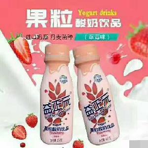 益正元果粒酸奶饮品300毫升草莓真果粒