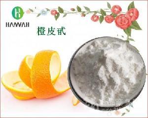 橙皮甙98% 橙皮苷 陈皮提取物 橙皮原料粉 量大优惠