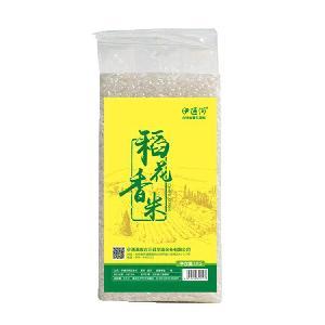 信阳大米真空袋厂家  尼龙材质 保证质量