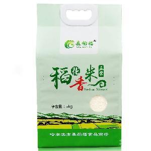 郑州大米手提真空袋厂家  尼龙材质 保证质量