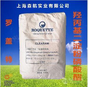 现货供应 羟丙基二淀粉磷酸酯C-CR3020 罗盖特羟丙基磷酸酯双淀粉