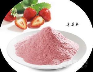草莓粉生產廠家