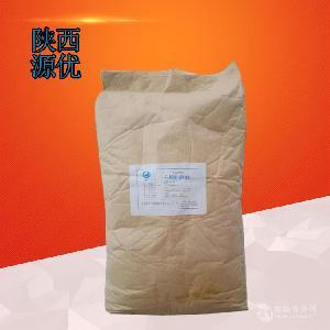 六偏磷酸钠生产厂家及价格