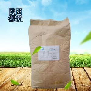 食品级DL-酒石酸生产厂家,DL-酒石酸厂家批发