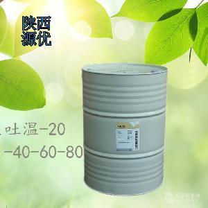 吐温-20-40-60-80生产厂家,吐温-20-40-60-80价格