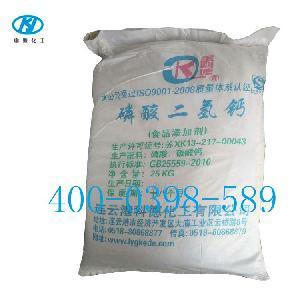 磷酸二氢钙       1*18