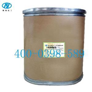 D-氨基葡萄糖盐酸盐       1*140