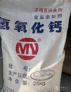 河南郑州供应食品级氢氧化钙