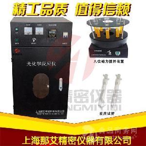 多试管搅拌光化学反应仪报价,光催化反应仪器厂家