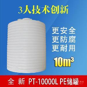 重庆梁平10吨甲醇储罐厂家 梁平5立方塑料水箱厂家