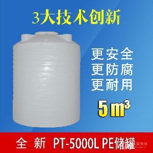 重庆垫江5吨甲醇塑料桶厂家 垫江5立方塑料水箱厂家
