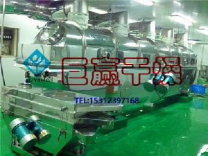 节能低排|沸石颗粒干燥机|振动流化床