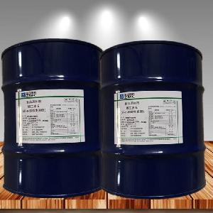 厂家供应维生素E油食品级