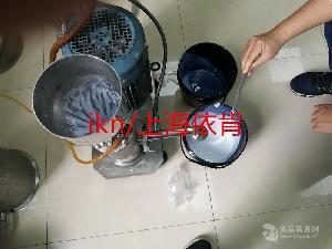 工业化管线树脂乳化机,聚氨酯输送型乳化机