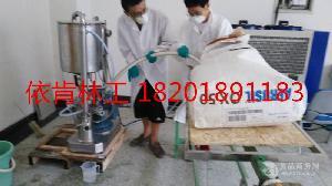 纳米二氧化硅防火玻璃液分散混合机