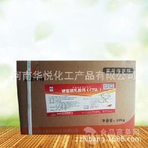 食品级月桂酸单甘油酯价格 月桂酸单甘油酯