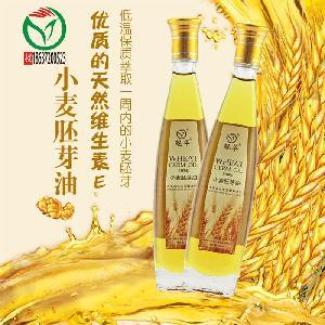河南鲲华小麦胚芽油厂家 天然维生E 基础油 食用油